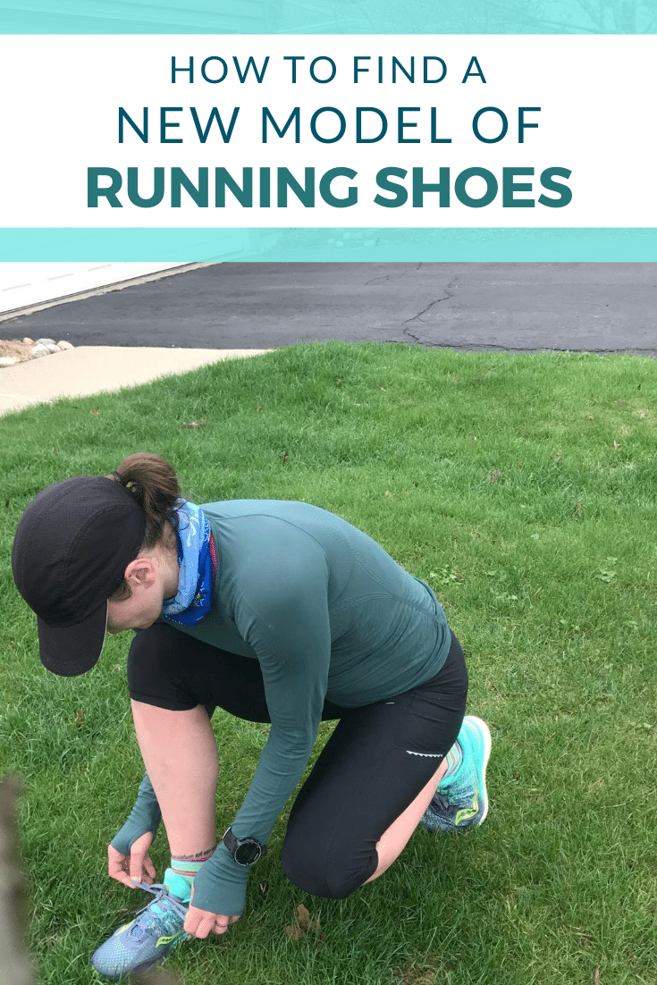 How to Find a New Model of Running Shoes