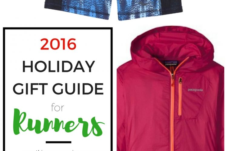 2016 Holiday Gift Guide for Runners