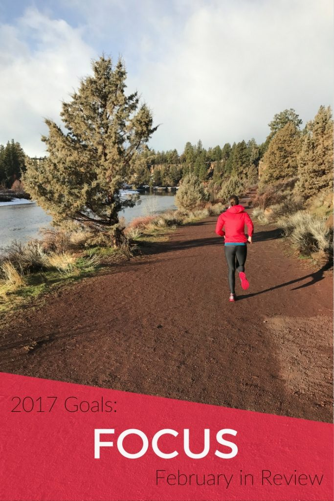 February in Review: Focus