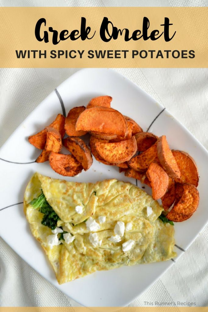 Greek Omelet with Spicy Sweet Potato