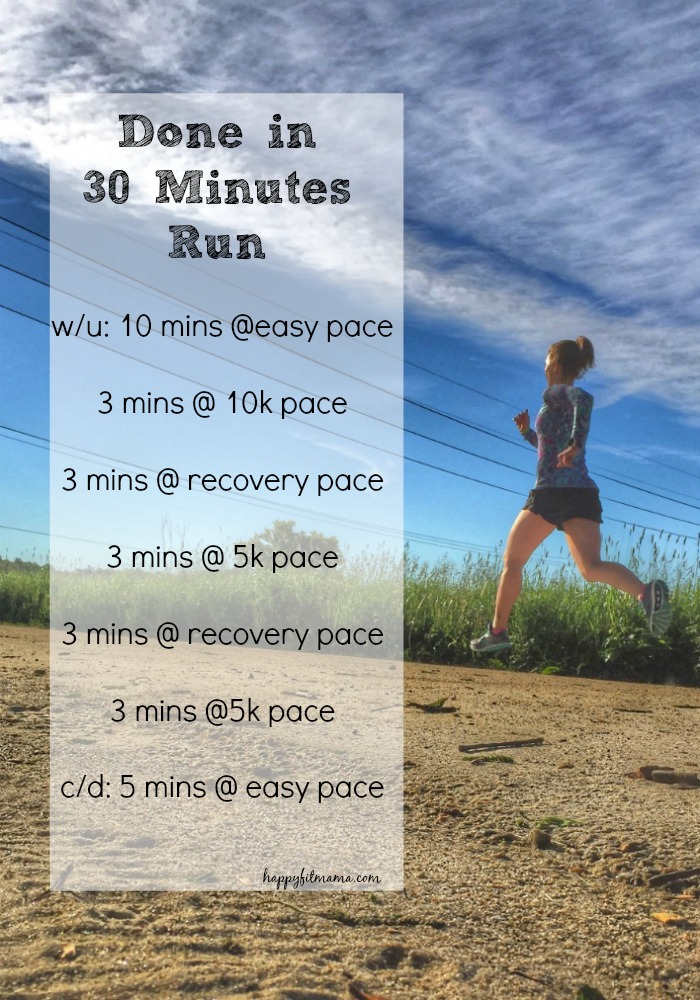 30 Minute Workout for Runners